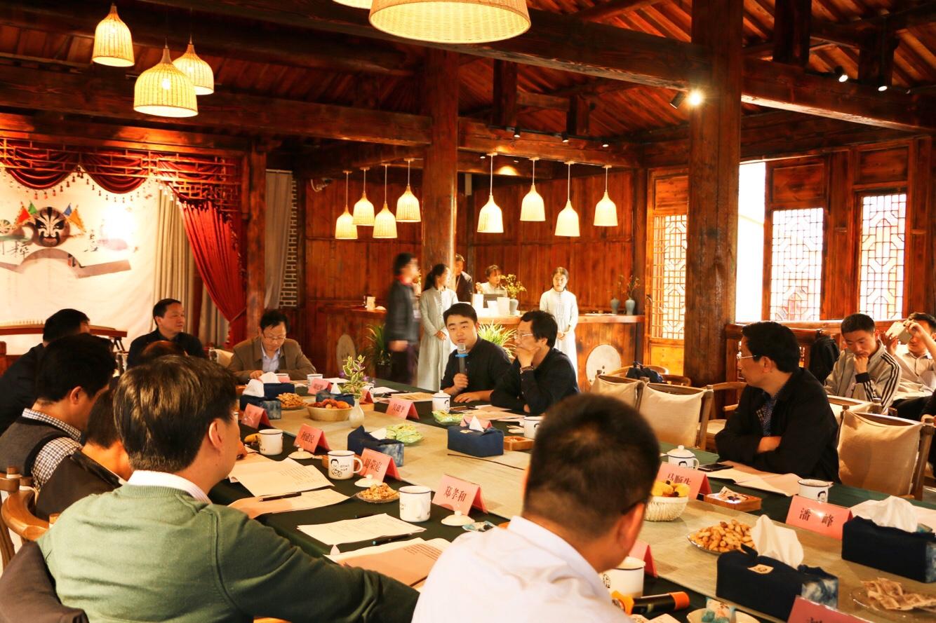 安徽省网商协会第十五期线下沙龙活动举行